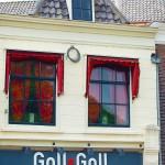 Holland_DSC_1463